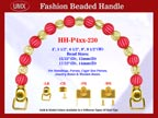 HH-P4xx-230 Designer Handbag Handle: Purse Hardware For Designer Purses