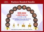 Beaded wood handbag handle hh6006
